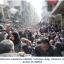 I FANTASMI DI YARMOUK - Emergenza Siria
